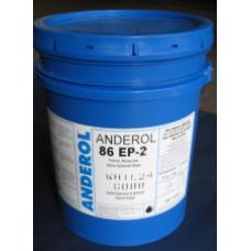 Anderol 86 EP-2 Santrifüj Su Pas ve Yüke Dayanıklı Kalsiyum Kompleks Gresi