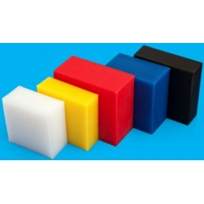HDPE Polietilen (Siyah-Beyaz) Levha