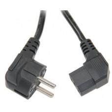 IC-268 3x 075 mm 1.5mt Power Kablo L Erkek-L Dişi