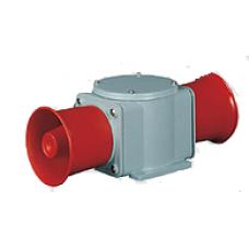 AS0186 110 V DC 120 dB 5 Uyarı Sesli Endustriyel Tip Alüminyum Gövde Korna