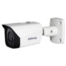 4MP WDR IR Mini Bullet Pro serisi Network Camera