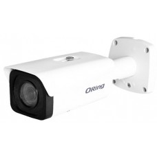 4MP WDR IR Bullet Pro Serisi Network Camera
