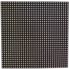 P6 Dış Mekan RGB 19.2 x 19.2 cm Led