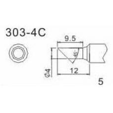 303-4C Quick 202D Havya Ucu